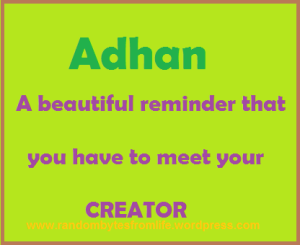 The Beauty of The Adhan